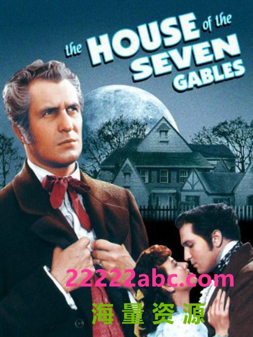 《七个尖角阁的房子》