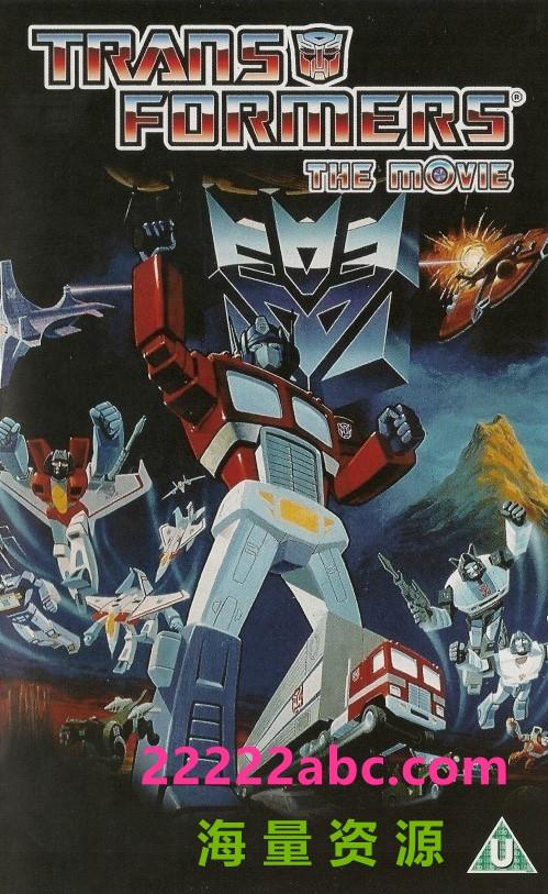 《变形金刚大电影 The Transformers: The Movie 1986》