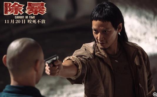 《除暴 (2020)》高清1080p 4k高清-迅雷下载下载-树荣社区