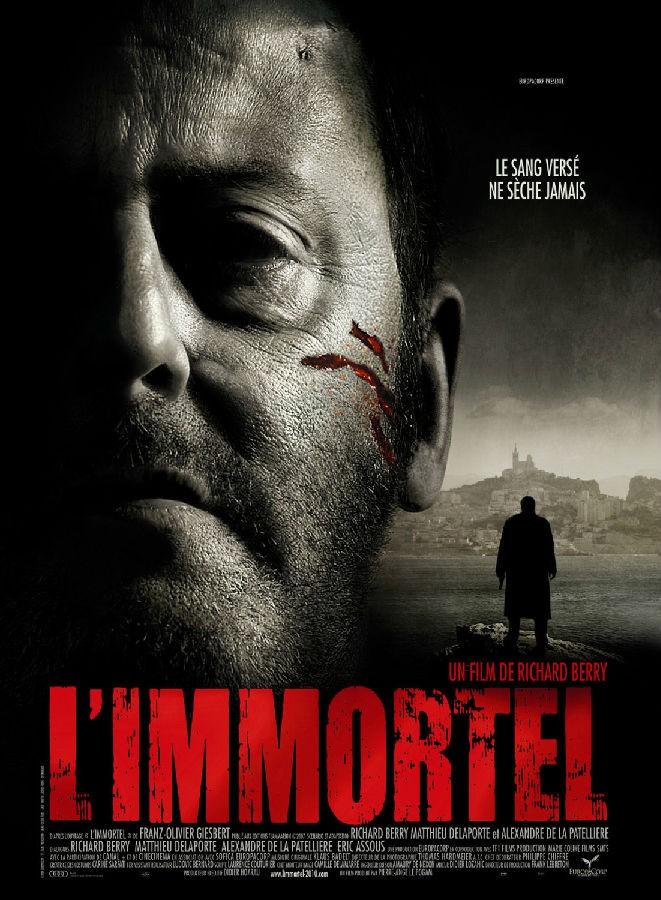 《不朽 L'immortel》