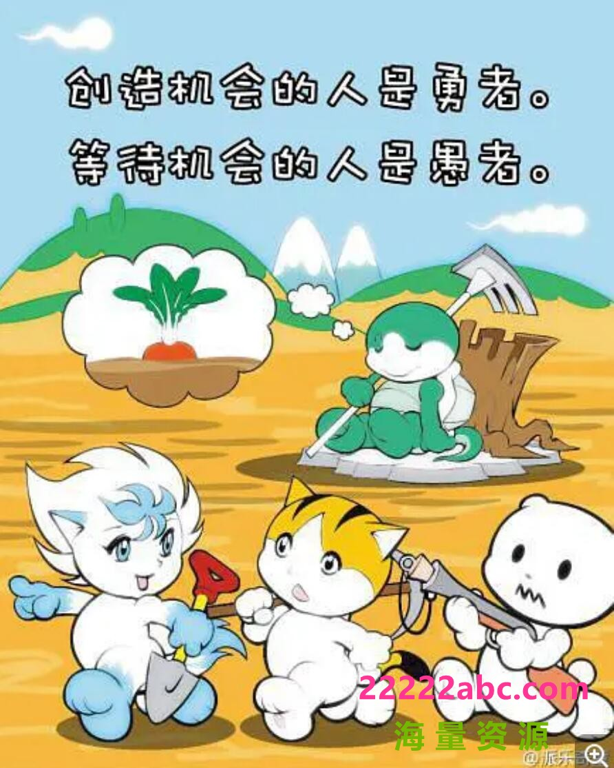 流畅480P《派乐奇童》动画片 全20集