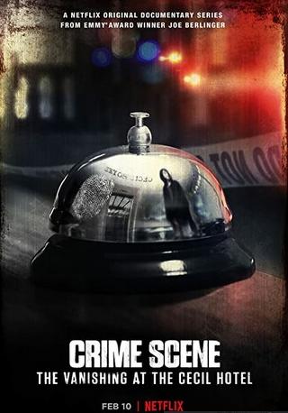 《犯罪现场:赛西尔酒店失踪事件》