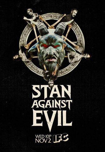[警长战群魔/降魔警探 Stan Against Evil 第一季][全08集]