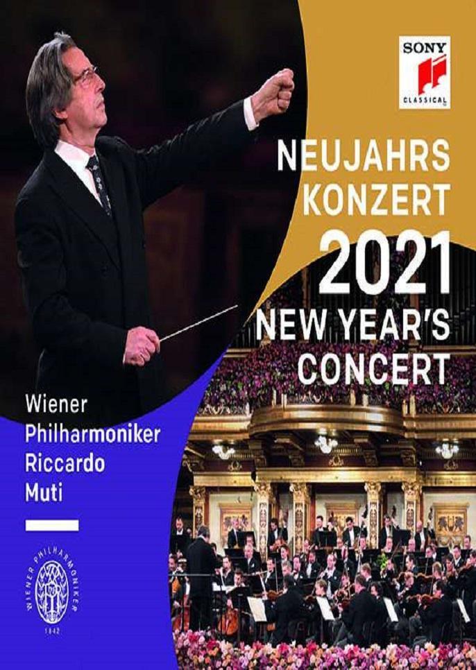 《2021年维也纳新年音乐会》