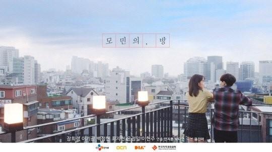 [莫敏的房间/暮敏的房间][全07集][韩语中字]
